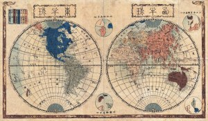 Mapamundi japonés elaborado por Sincho en 1848