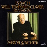 J.S. Bach - Fuga en Do menor BWV 847 (análisis)