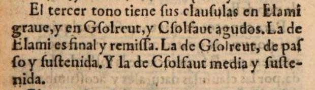 Arte de canto llano compuesto (Dámaso Artufel, Valladolid, 1605).